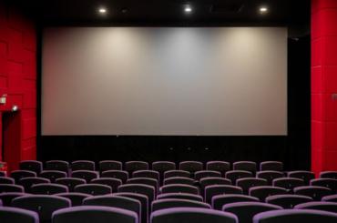 Win Free Movie Night